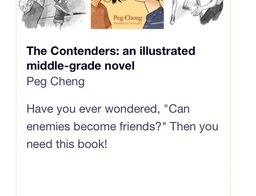 The Contenders is 92% funded & Erin Kubo at work